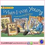 Franklin Watts WonderWise Informative Book : When I Was Young หนังสือชุดมหัศจรรย์ความรู้