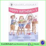 Walker Stories : Happy Birthday x 3 หนังสือเรื่องสั้นของวอร์คเกอร์ : สุขสันต์วันเกิดคูณสาม