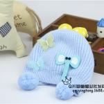 หมวกถัก(ช้างน้อย)สีฟ้า