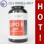 ราคาถูกที่สุด!! Core Lipo8 DUG (50 เม็ด) ลดน้ำหนักเร็ว ไว ไม่ต้องอดอาหาร