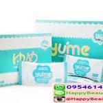YUME Collagen 15 ซอง 1@990 ยูเมะ คอลลาเจน 20000mg