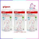โปร 2 แถม 1 จุกนมพีเจ้นส์ Pigeon เสมือนนมมารดา รุ่น มินิ size L (สำหรับดื่มน้ำผลไม้) แพ็ค 2