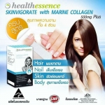 Health Essence Skinvigorate With Marine Collagen 500mg