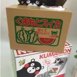 กระปุกออมสินคูมะมงขโมยเหรียญ Kumamon