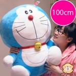 ตุ๊กตาโดเรมอน 100cm