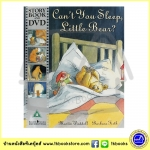 Story Book & DVD : Can't You Sleep Little Bear : Martin Waddell & Barbara Firth หนังสือนิทานภาพพร้อมดีวีดี Walker Books