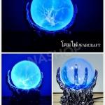 โคมไฟพลาสม่า หรือโคมไฟ Warcraft
