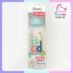 ขวดนม Pureen Ultra Soft ขนาด 8 OZ
