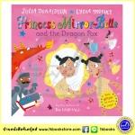 Julia Donaldson : Princess Mirror-Belle and the Dragon Pox นิทานปกแข็ง กระจกเจ้าหญิง จูเลีย โดนัลด์สัน