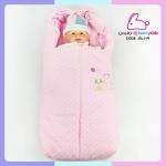ถุงนอนเด็กแรกเกิด (สีชมพู)
