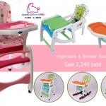 เก้าอี้ทานข้าว Highchairs & Booster Seats 4 in 1
