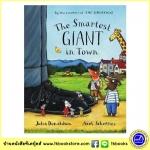 Julia Donaldson & Axel Scheffler : The Smartest GIANT in Town นิทานของจูเลีย ผู้แต่ง The Gruffalo