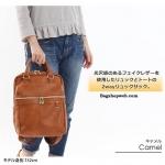 กระเป๋า Legato largo 2 way mini rucksack Camel ราคา 1,290 บาท Free Ems