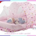 ชุดที่นอนมุ้งเด็ก size ใหญ่ (แรกเกิด - 3 ขวบ) 130x80 cm สีชมพู