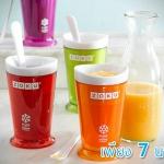 ZOKU แก้วเปลี่ยนเครื่องดื่มเป็นไอศครีมเกร็ดน้ำแข็ง