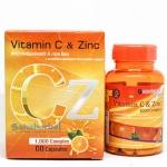 Vitamin C & Zinc Complex Tablets