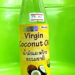 MaxxLife VIRGIN COCONUT OIL 200 lm สำเนา