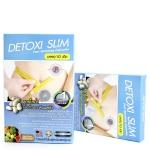 Detoxi Slim ดีท๊อกซี่ สลิม ถูกสุด 55 บาท ถั่วขาว by JP Natural Cosmetic ของแท้จากโรงงาน