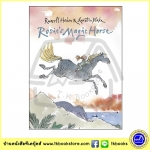 Russell Hoban & Quentin Blake : Rosie's Magic Horse นิทานปกแข็ง ม้าวิเศษของโรซี่