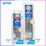 ขวดนม Natur สไมล์ Doraemon แพ็คเดี่ยว ขวดเดียว