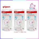 โปร 2 แถม 1 จุกนมพีเจ้นส์ Pigeon เสมือนนมมารดา รุ่น มินิ size M (4-5 เดือน) แพ็ค 2
