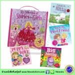 My Collection Of Stories For Girls : Set of 4 Books เซตหนังสือนิทานสำหรับเด็กหญิง 4 เล่มพร้อมกระเป๋า