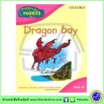 Read Write Inc. Phonics : 4A Dragon bay , Oxford Reading by Ruth Miskin หนังสือโฟนิกส์ สอนการออกเสียง ออกซ์ฟอร์ด