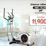 เครื่องเดินวงรี Elliptical ลู่เดินกึ่งสเต็ป ABC-EL002