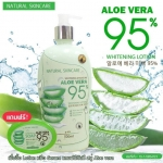Aloe Vera Whitening Lotion 95% อโลเวร่า ไวท์เทนนิ่ง โลชั่น 95% (ขวดขาว)