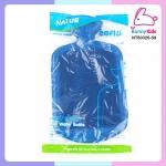 กระเป๋าน้ำร้อน Natur 2 ลิตร สีฟ้า