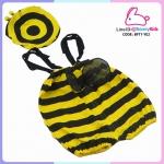 ชุดผึ้งน้อย แสนน่ารัก