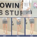 กางเกงขาสั้นคนท้อง ปรับเอวได้ตามขนาดอายุครรภ์