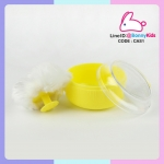 กระปุกแป้งตลับแป้งเด็ก ลายหัวใจ สีเหลือง