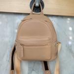 กระเป๋า KEEP Leather Chic Backpack Nude Pink ราคา 1,890 บาท Free Ems #ใบนี้หนังแท้100%