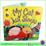 Oxford University Press : Storybook : My Cat Just Sleeps แมวของฉันพึ่งนอน นิทานภาพ ปกอ่อนเล่มโต