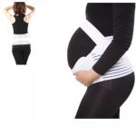 เข็มขัดพยุงครรภ์ Maternity Strong Support Belt (สายคาดชั้นบนถอดออกได้)