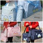 กระเป๋าคุณแม่ ใส่ของเด็กอ่อน Set สุดคุ้ม สีฟ้า/ชมพู/กรมท่า