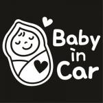 สติกเกอร์ Baby in Car รูปเด็กนอนหลับ