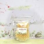 Acacia Gum ยางไม้อคาเซียเกร็ด เกรด A