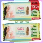 BABY WIPE moderncare แพ็ค 80 ชิ้น ซื้อ 1 แถม 1