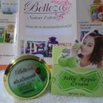 Belleza Jelly Apple Cream เบลเลซ่า ครีมแอปเปิ้ลเยลลี่