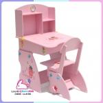 โต๊ะเขียนหนังสือ ทำการบ้านเด็ก ปรับระดับความสูงโต๊ะ เก้าอี้ได้ สีชมพู