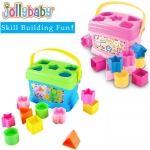 บล็อคหยอด Jollybaby - Baby's First Blocks