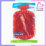 กระเป๋าน้ำร้อน Natur 2 ลิตร สีแดง