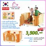 คอกกั้นเด็ก Edu Play รุ่น Happy Baby Room นำเข้าจากเกาหลี สีน้ำตาล