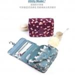 กระเป๋าใส่อุปกรณ์อาบน้ำ Pattern Toiletry Pouch