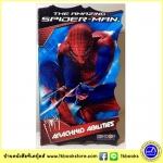 Board Book : The amazing Spider Man, Arachnid Abilities บอร์ดบุ๊คสไปเดอร์แมน ความสามารถของสไปเดอร์แมน