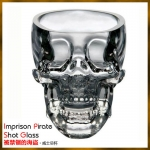 แก้วช็อตหัวกะโหลก The Crystal Head shot