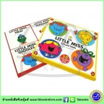 Roger Hargreaves : The Little Miss Collection - 20 Books เซตหนังสือลิตเติ้ลมิส (Mr. Men & Little Miss) พร้อมกล่อง