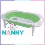 NANNY อ่างอาบน้ำพับเก็บได้ สีเขียว